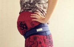 妊娠しました