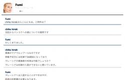 スクリーンショット 2012-09-29 16.29.29